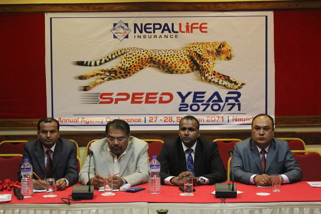 Annual Conference Speed Year 2070-71